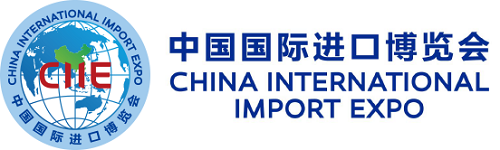 China International Import Expo LOGO | SAIMA CORPORARION 2018 Exhibition