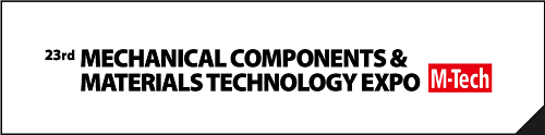 Japan Tokyo Mechanical Components & Materials Technology Expo [MTech] logo| Exhibition 2019 Exhibition