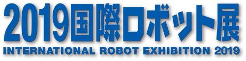 Japan Tokyo nternatinal Robot Exhibition Logo | SAIMA CORPORATION 2019 Exibition