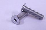 Slim Head Aluminum(space saving bolt)