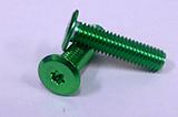 Slim Head -SAI- Aluminum,Green(space saving bolt)