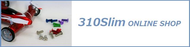 web shop 310slim link | 310Slim low head Screw(space saving bolt)