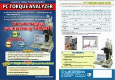 Torque analyzer catalog