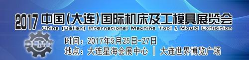 大連国際工作機械及び金型展覧会 サイマコーポレーション いたずら防止ねじTRF 超極低頭ねじスリムヘッドスクリュー