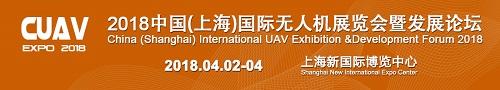 2018上海国際工業自動化及びロボット展 | サイマコーポレーション 2018 展示会