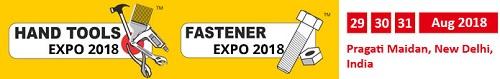 Hand Tools & Fastener Expo 2018 | サイマコーポレーション 2018 展示会