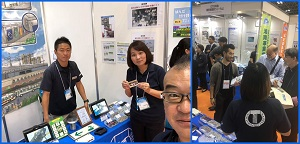 Japan Robot Week 2018 | サイマコーポレーション