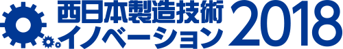   サイマコーポレーション 2018 展示会