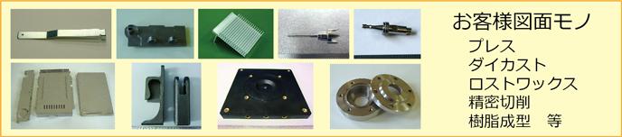 インチ規格(アメリカ)・DIN規格(ドイツ工業規格)・ISO規格(国際標準化機構)