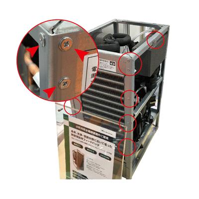 採用事例 冷却装置 | 省スペースねじ(ボルト) | 超極低頭ねじ310スリム | サイマコーポレーション