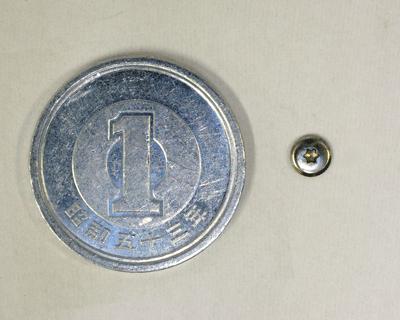 省スペースねじ(ボルト)と1円玉 上から | サイマコーポレーション